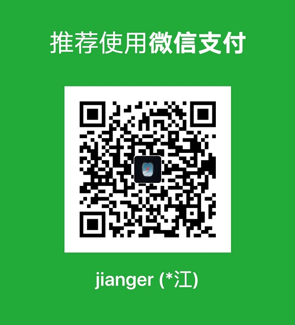 jianger WeChat Pay